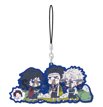 Demon Slayer Kimetsu no Yaiba Wachatto Rubber Strap B Box