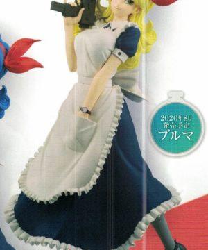 Dragon Ball Glitter & Glamours Lunchi II - Assort B