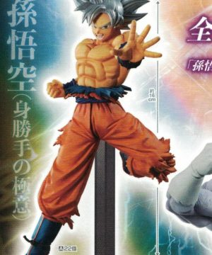 Dragon Ball Super - Super Warrior Retsuden Ultra Instinct Goku