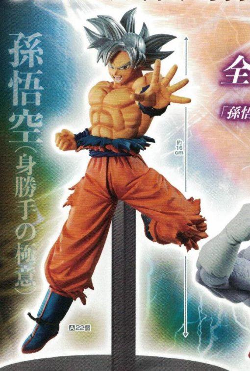 Dragon Ball Super - Super Warrior Retsuden Ultra Instinct Goku