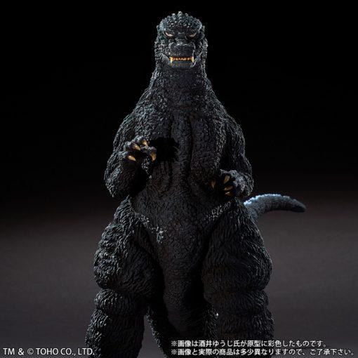 Godzilla 1984 Shinjuku Subcenter Battle