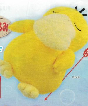 Pokemon - Relaxing Time Psyduck Plush