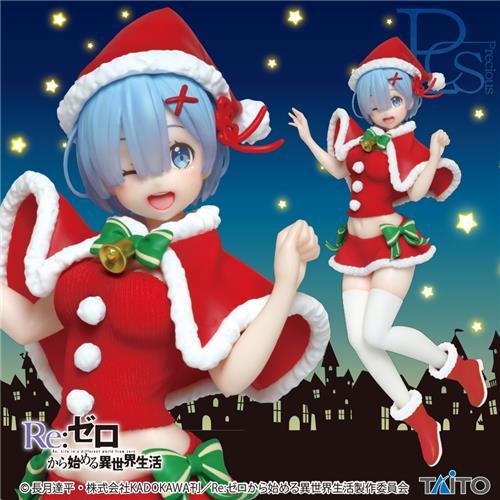 Re Zero REM Original Winter Ver Precious Figure