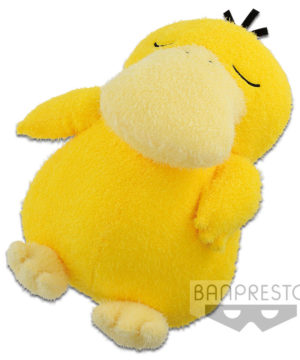 Relaxing Time Psyduck Plush
