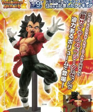 Super Dragon Ball Heroes Xeno SS4 Vegeta