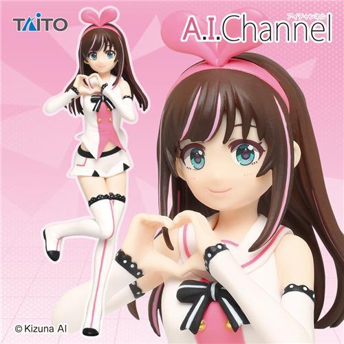 Kizuna AI Original