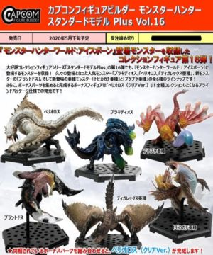 Monster Hunter Figure Builder Standard Model Plus Vol 16