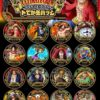 One Piece Ultimate Crew Large Can Badge