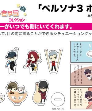 Persona 3 Portable Photo Chara