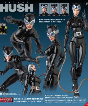 Batman Hush MAFEX Catwoman