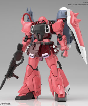 MG Gunner Zaku Warrior