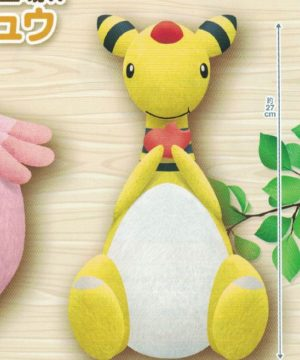 Pokemon Munching Time Ampharos Plush