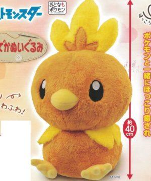 Pokemon Torchic Big Plush