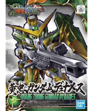 SD Huang Zhong Gundam Dynames
