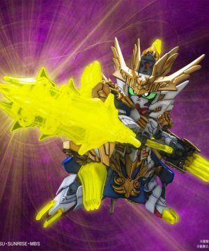 SD MA Chao Gundam Barbatos