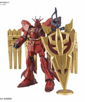 V-Zeon Gundam
