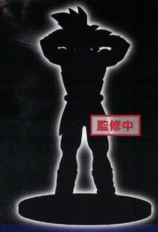 Dragon Ball Z Creator X Creator Bardock Special Colour