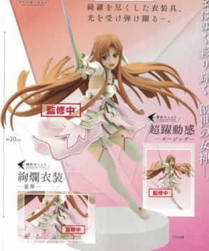 Dressy and motions Goddess of Creation Stacia Asuna