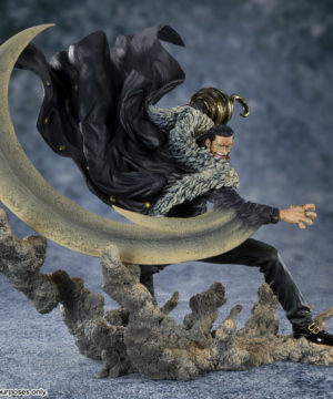 Figuarts ZERO Extra Battle CROCODILE