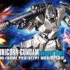 HGUC RX-0 UNICORN GUNDAM UNICORN MODE