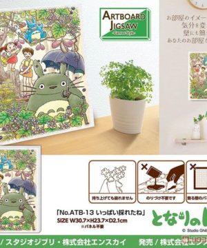 My Neighbor Totoro Art Board Jigsaw ATB-13