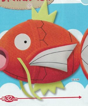 Pokemon Magikarp Big Plush