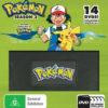 Pokemon Season 3 Super Wallet