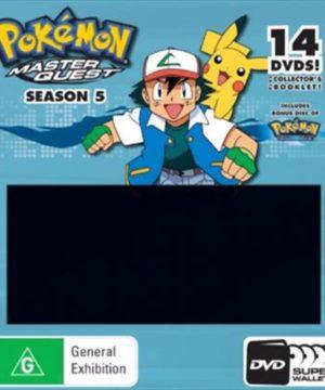 Pokemon Season 5 Super Wallet