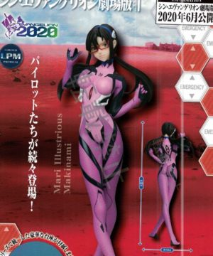 Rebuild of Evangelion Mari Makinami Illustrious