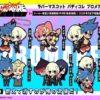 Rubber Mascot Buddy collection PROMARE