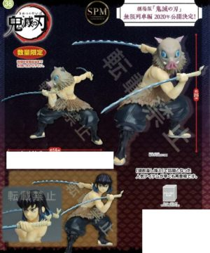 Demon Slayer Inosuke Hashibira SPM Figure