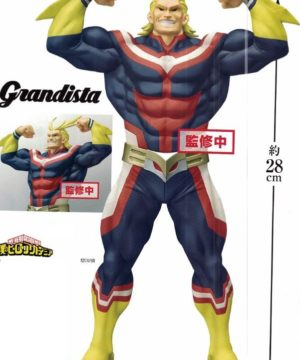 Grandista All Might 82249