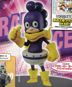 My Hero Academia Grape Juice Banpresto