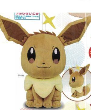 Pokemon Eeeve Plush