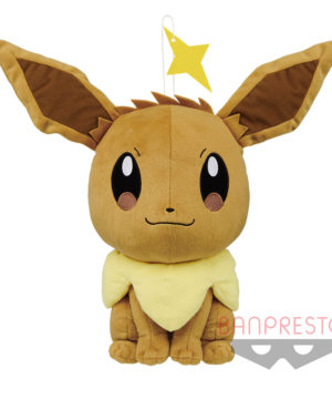 Pokemon Eeve Plush