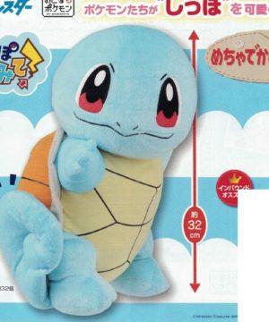 Pokemon Squirtle Plush