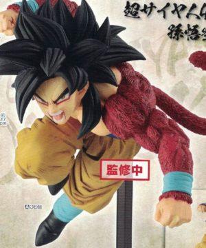 Super Saiyan 4 Goku Banpresto