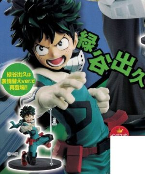 The Amazing Heroes Deku vol 10 Banpresto