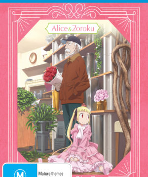 Alice and Zoroku Complete Series (Blu-Ray)