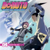 Boruto: Naruto Next Generations Part 4 (Eps 40-52) (Blu-Ray)