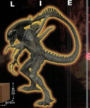Alien Dark Brown Figure