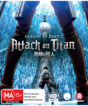 Attack on Titan - Season 3 Part 1 (Eps 38-49) (Blu-Ray)