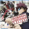 Blood Blockade Battlefront & Beyond (Season 2) DVD / Blu-Ray Combo
