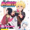 Boruto: Naruto Next Generations Part 1 (Eps 1-13) (Blu-Ray)