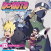Boruto: Naruto Next Generations Part 3 (Eps 27-39) (Blu-Ray)