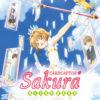Cardcaptor Sakura Clear Card Part 1 (Blu-Ray)