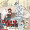 Cells at Work! Complete Set (Blu-Ray)