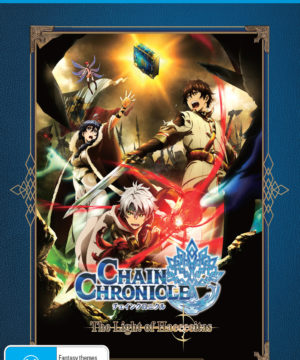 Chain Chronicle The Light of Haecceitas Complete Series Blu-Ray