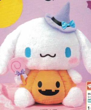 Cinnamoroll Halloween Pumpkin Plush