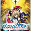 Cross Ange Rondo of Angel and Dragon Complete Series Collection